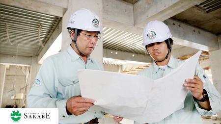 施工プロセスの透明化